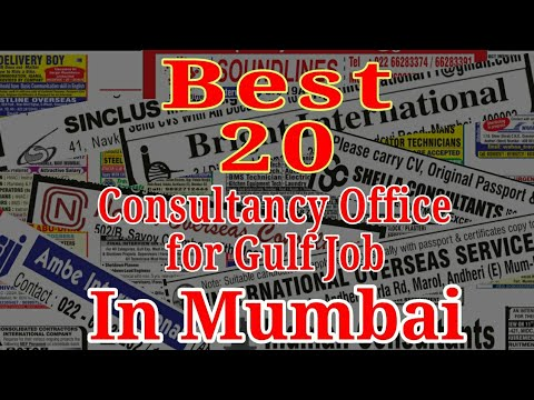 Best 20 Consultancy office for Gulf Job in Mumbai | Assignment Abroad Times  | Job in Dubai | Kuwait