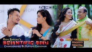 Scientific Bihu Rishi Boruah New Assamese Bihu Song 2019