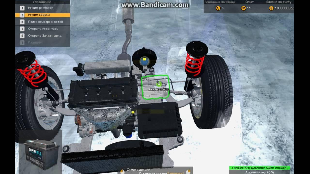 Car mechanic simulator опыт