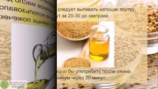 Как похудеть на льняном масле Омегаферол+