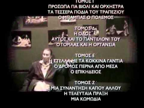 Jani Christou - Mysterion (1966) : Oratorio On Ancient Egyptian Funerary Texts