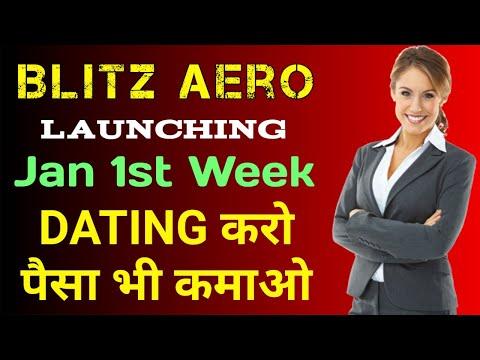 Blitz Aero | Launching January 1st Week | Dating करो पैसा भी कमाओ
