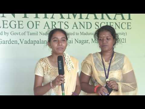 NPTEL: NOC Exam Feedback Madurai April 23, 2017