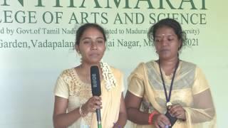 NPTEL: NOC Exam Feedback Madurai April 23, 2017 thumbnail