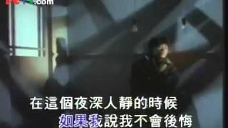 周華健-怕黑.flv