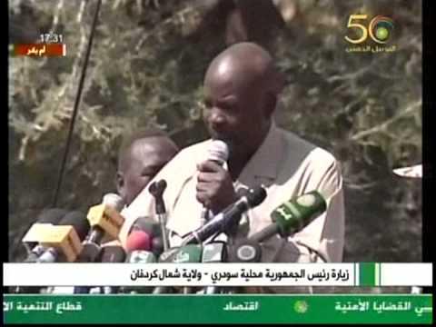 احمد هارون المطلوب دوليا