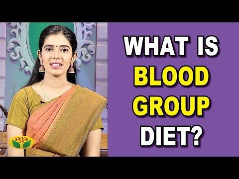 What is Blood Group Diet ? | Nutrition Diary | Adupangarai | Jaya TV thumbnail