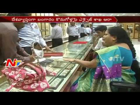 Excise Department Inquire on Gold Sale Informations || India || NTV