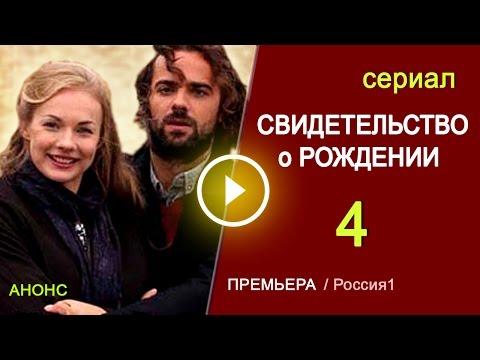 Смотреть русские фильмы онлайн в хорошем качестве HD