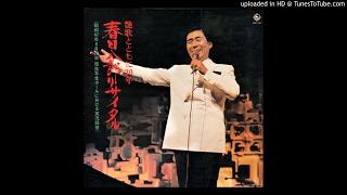 http://morikei.web.fc2.com/index.html 1.赤いランプの終列車 2.雨降る...