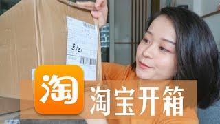 产品信息: 北欧ins风梳妆台小型化妆台 https://item.taobao.com/item.h...