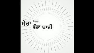 Vadda Bai || Gurtaj || Watsapp status  ||  Raj 9 ||