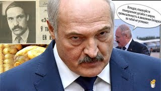 Цугцванг Лукашенко. Беларусь превращается в Белоруссию