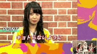 SKE48『古柳の不安定でいきませう。』竹内舞と一緒に「イラスト4コマ紙...