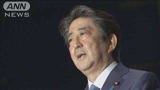安倍総理大臣 「緊急事態宣言」延長の意向を表明(20/05/01)