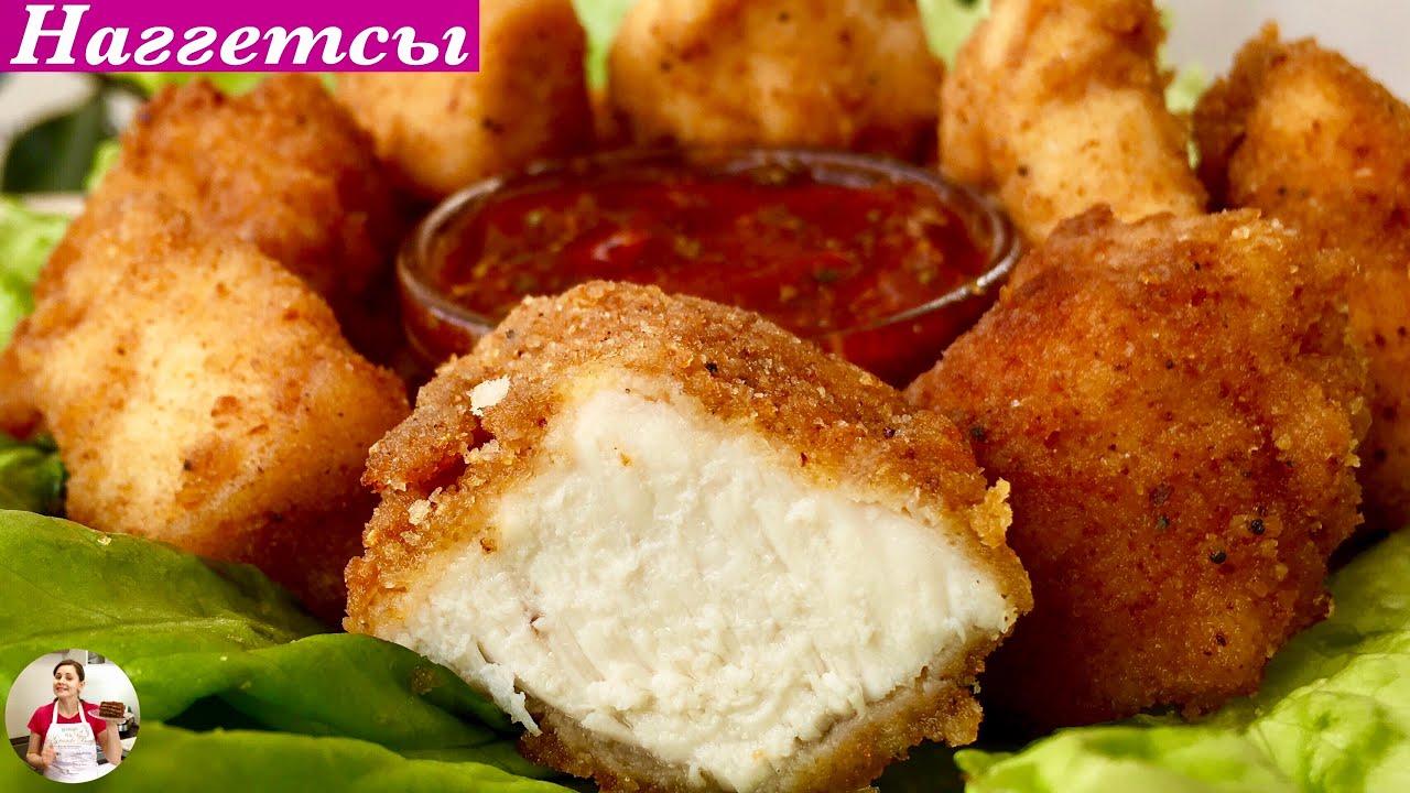 Вкусные Наггетсы Дома - Легко и Просто   Tasty Nuggets Recipe, English Subtitles
