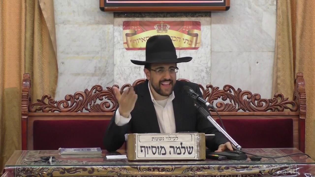 הרב מאיר אליהו הרצאה ברמה גבוהה על פרשת פנחס 1 סגנון מיוחד מומלץ בחום למי שלא מכיר