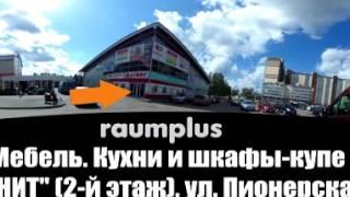 видео Шкафы-купе в Санкт-Петербурге и Ленинградской области