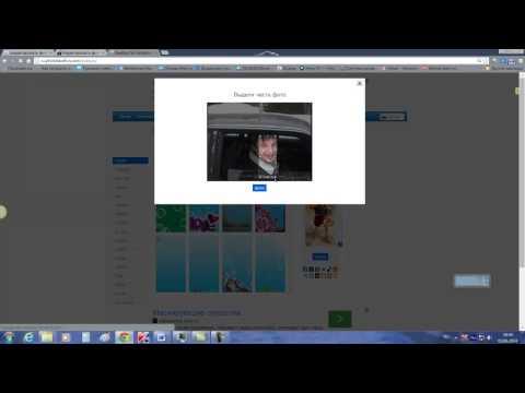 Fan Studio Фоторедактор Онлайн