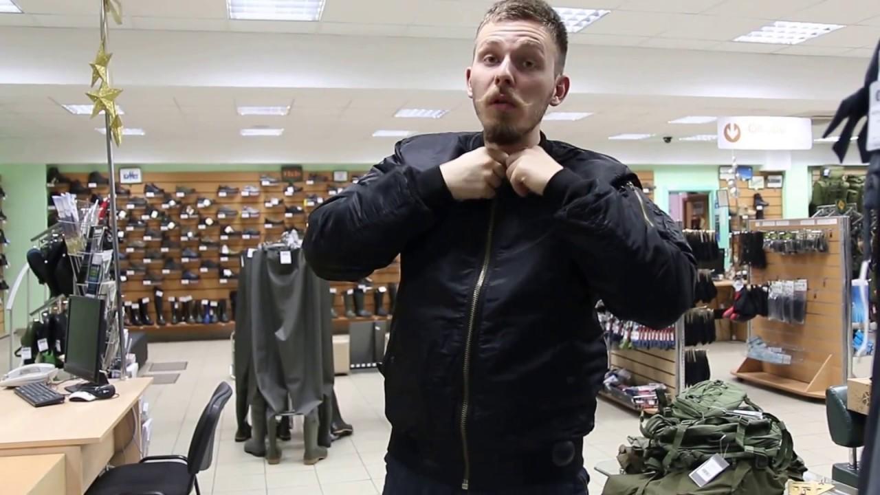 Обзор куртки М 65 - YouTube