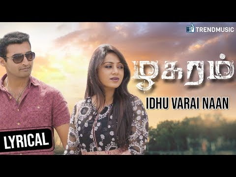Zhagaram Tamil Movie Song | Idhu Varai Naan Lyrical Video | Nandha | Eden | Krish | Dharan Kumar