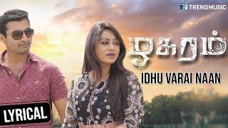 zhagaram-tamil-movie-song-idhu-varai-naan-al-nandha-eden-krish-dharan-kumar