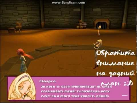 Ирга Винкс 2 Winx club 2 ! Came torrentinome