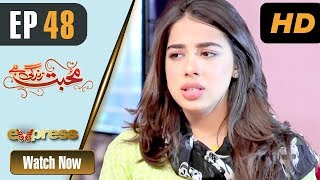 Pakistani Drama | Mohabbat Zindagi Hai - Episode 48 | Express Entertainment Dramas | Madiha