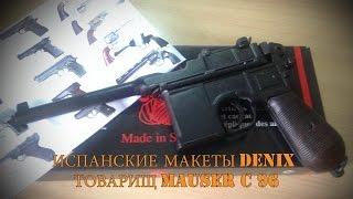 Испанские макеты DENIX - Товарищ Mauser c96