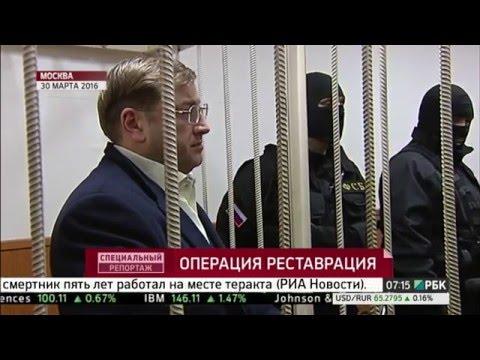 Операция реставрация: Дмитрий Михальченко перешёл дорогу силовым структурам?