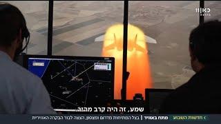 הצצה בלעדית: היחידה בחיל האוויר שמתכוננת לאיום האיראני