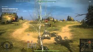 World Of Tanks - Боевое обучение