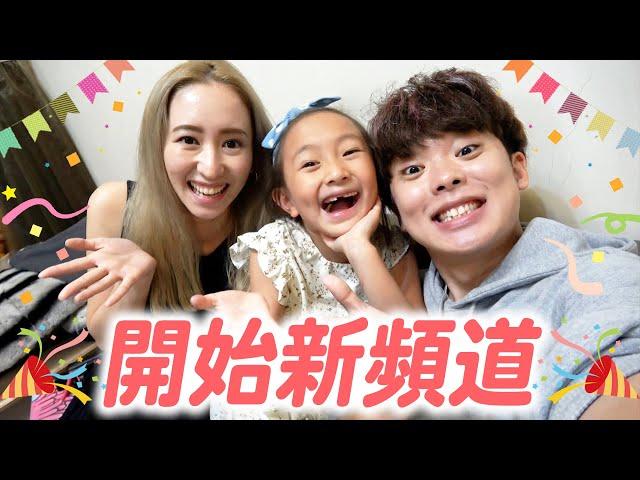 要開新頻道了【慶祝Karen的新挑戰!】ft.@KK CHANNEL JAPAN KAREN CHANNEL