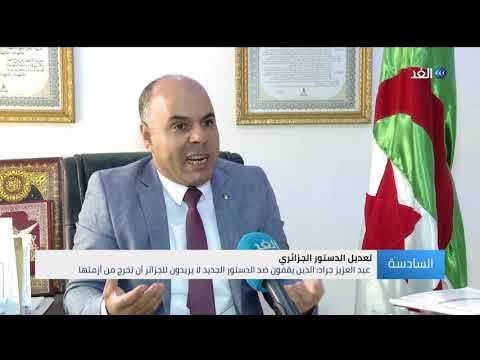 الجزائر تدخل مرحلة الصمت الانتخابي قبيل الاستفتاء على الدستور