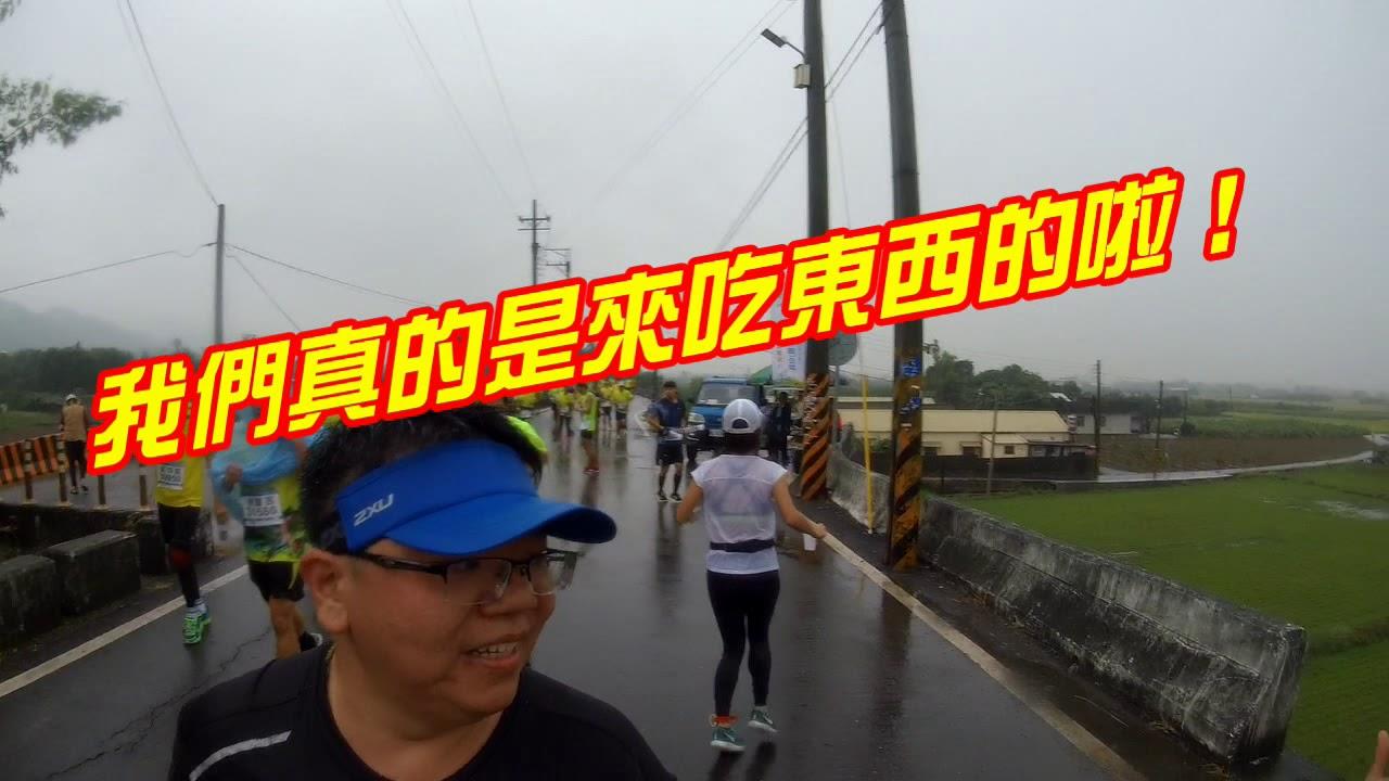 2017 田中馬拉松巧遇彰基慢跑社 社長 - YouTube