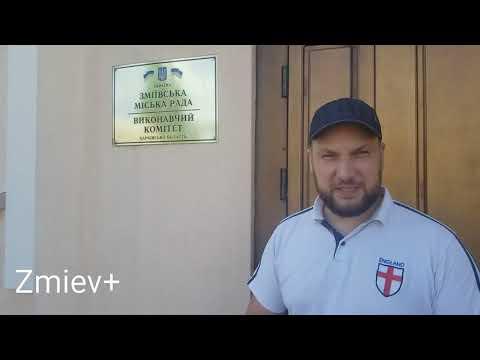 Как бесплатно получить участок в Украине