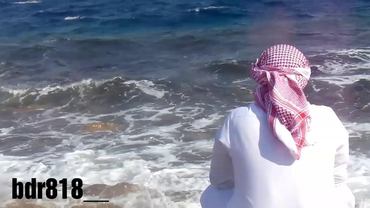 شيله أمواج البحر تصميمي حقل