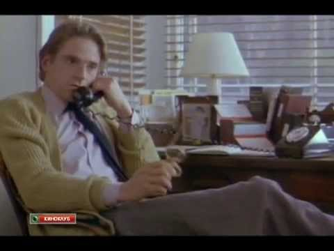Измена/Betrayal (1982)