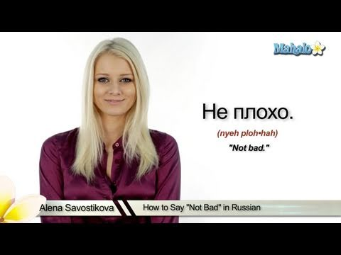 how to say good in russian