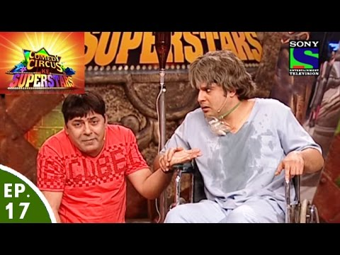 Comedy Circus Ke Superstars - Episode 17 - Chemistry Of Jodi In Comedy Circus Ke Superstars