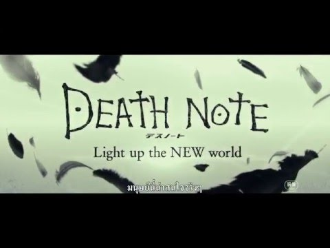 Death note Light up the NEW world SubThai