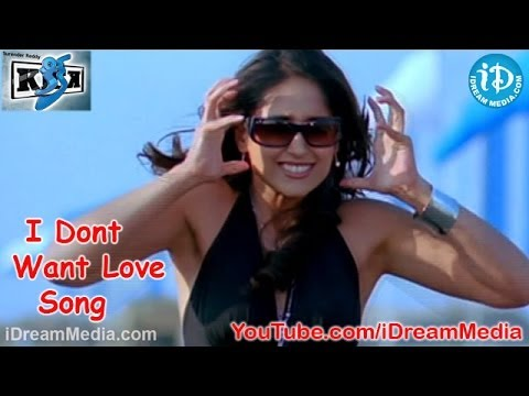 I Dont Want Love Song - Kick Movie Songs - Ravi Teja - Ileana - S S Thaman