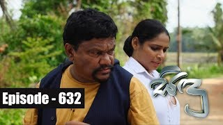 Sidu | Episode 632 08th January 2019 Thumbnail