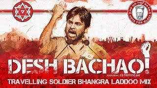 Travelling Soldier   Bhangra Laddoo Mix   Audio Track   Desh Bachao Album   JanaSena Party