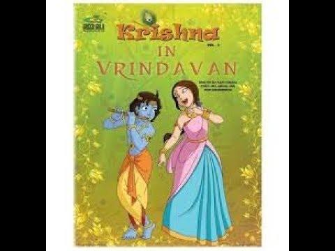 Krishna in Vrindavan Movie - Hindi