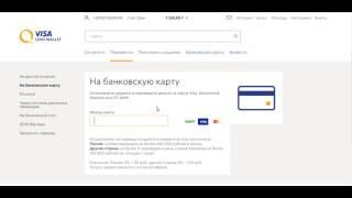 Уникальный заработок на mysteryptc com, вывод денег