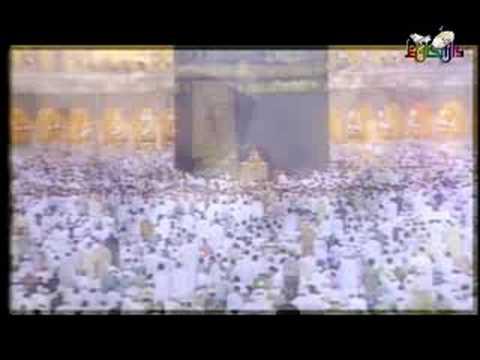 nasyid arab ya mecca by mys shalash