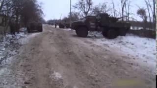 бои под Дебальцево наступление ополченцы Украина Ато война