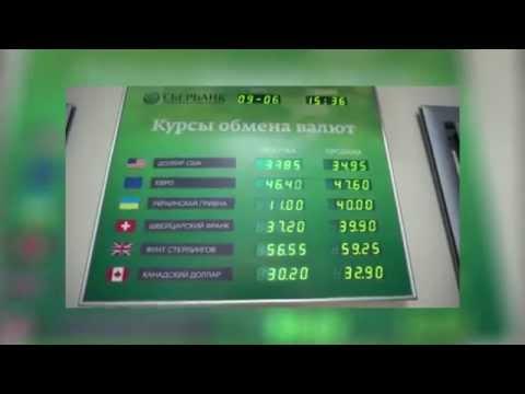 Украина. Курс рубля к гривне 1 к 1
