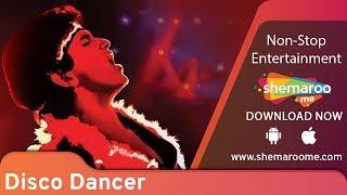 Disco Dancer   Mithun Chakraborty   Kim   Kalpana Iyer   Super Hit Hindi Movie